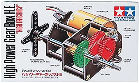 Tamiya 72003 Hi-Pwr Gearbox High Efficiency Kit