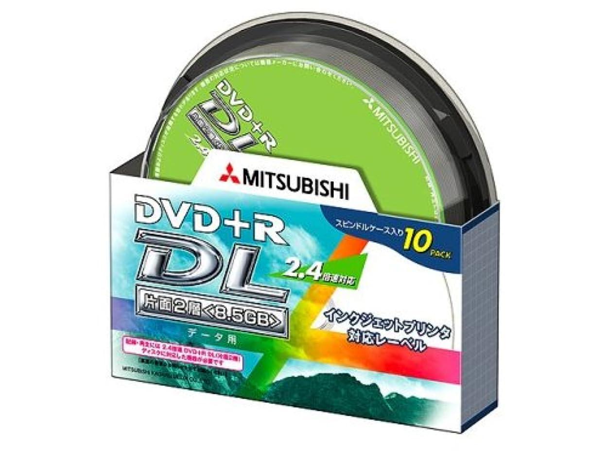 壁紙レバーお父さんイメーション DVD+R ダブルレイヤー(二層)8.5GB データ用 2.4倍速 ケース入り3枚パック DV+RDL 8.5PBDx3