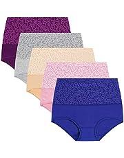 YaShaer Ladies Underwear Cotton Full Briefs High Waist Knickers Underwear Panties for Women Tummy Control Underwear C-Section Recovery