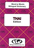 Thai Word to Word Bilingual Dictionary, C. Sesma, 0933146353