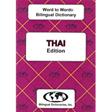 English-Thai & Thai-English Word-to-Word Bilingual Dictionary
