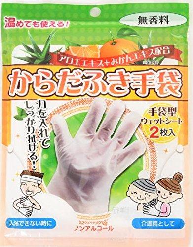 からだふき手袋 2枚入×80袋セット (合計160枚) B01CTRNBBG