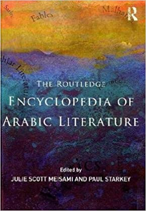 Encyclopedia of Arabic Literature (2010-01-18)