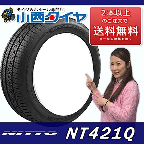 サマータイヤ 255/50R19 107W XL NITTO NT421Q ニットー NT421Q 新品1本 19インチ 国産車 輸入車 B06XJCGNTH