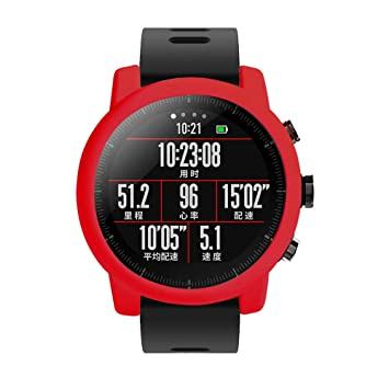 Saisiyiky Protector Case para Amazfit Huami Stratos 2/2S Smartwatch Reloj, Suave TPU Protectora de Silicona Funda de Pantalla Completo Cubierta