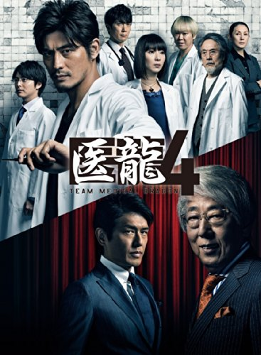 Japanese TV Series - Iryu Team Medical Dragon 4 DVD Box (6DVDS) [Japan DVD] PCBC-61724