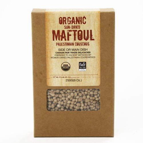 Organic Sun Dried Maftoul Couscous (9 ounce) by Canaan Fair Trade