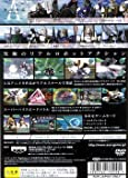 A.C.E. Another Century's Episode (Japanese Import Video Game)