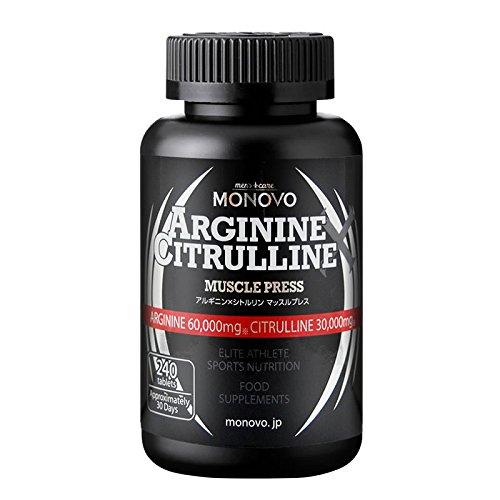 アルギニン×シトルリン マッスルプレス 1本(240粒入)約30日分 [L-シトルリンL-アルギニン含有加工食品] B074Z6DZLS