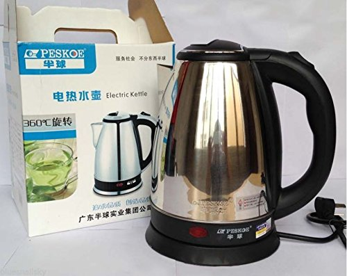 UNAKIM-2017 Stainless Steel Electric Tea Kettle 1.5 Liter Hot Water Boiler Heater Pot by UNAKIM
