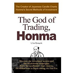 Free Download The God of Trading, Honma :The Creator of Japanese