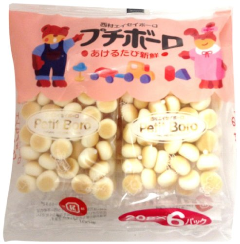 Nishimura hygiene Boro Honpo Nishimura of Puchiboro (20gX6 bags) X15 - The Shop Boro