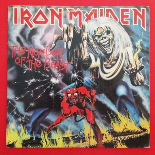 - IRON MAIDEN Number Of The Beast LP Vinyl VG+ Cover VG+ ST 12202 Mastered Capitol