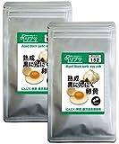 熟成 黒にんにく 卵黄 約3か月分×2袋 C-152-2
