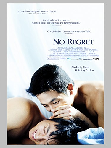 Beyond Borders: No Regret