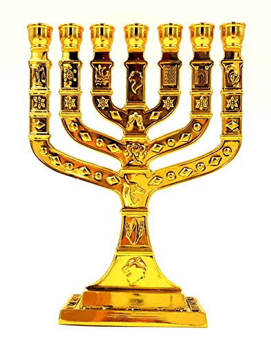 (12 Tribes Of Israel Jewish 7 Branch Gold Temple Menorah Candle Holder 5 inch)