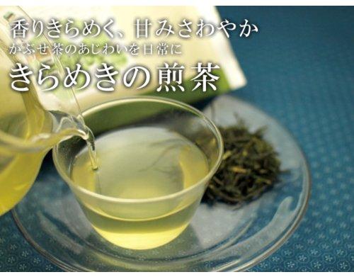 Tokyo Matcha Selection Tea Kabusecha product image