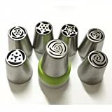 2 Trays Printer - 7PCS Stainless Steel Russian Tulip Icing Piping Nozzle + 1 Adaptor Converter Pastry Decorating Tips Cake Cupcake Decorator Rose