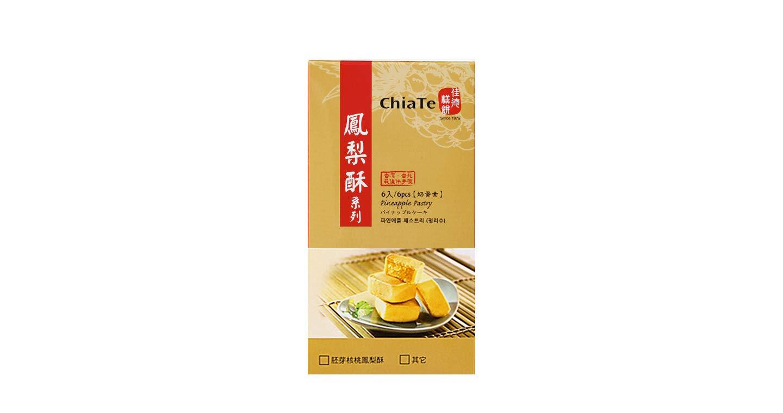 CHIA TE Pineapple Cake (6pcs) Best Taiwanese Gift - Fresh Stock-Taiwan food -iCarry