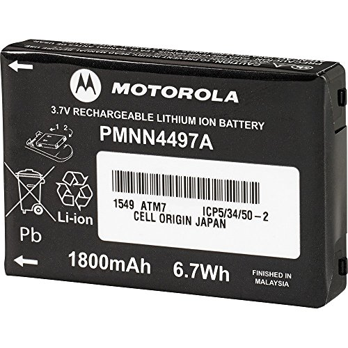 Motorola Solutions PMNN4497 3.7V Li-Ion 1800mAh Battery