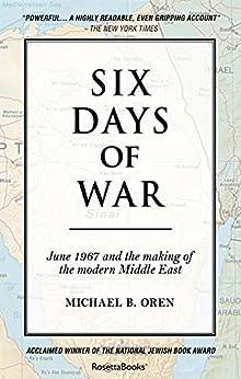 Six Days of War by [Oren, Michael]