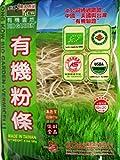 (龙口粉丝) Long Kow Bio Garden Organic Green Been Threads Crystal Noodle - Vermicelli 6.3 oz (pack of 3)