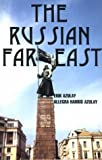 img - for The Russian Far East by Erik Azulay (1995-04-03) book / textbook / text book
