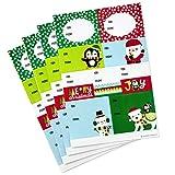 Hallmark Reversible Christmas Wrapping Paper Set