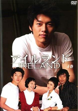 Amazon | アイルランド 4 [DVD] ...