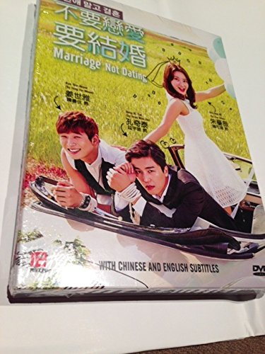 Marriage, Not Dating (Korean Drama w. English Sub) (Best Romantic Text For Girlfriend)
