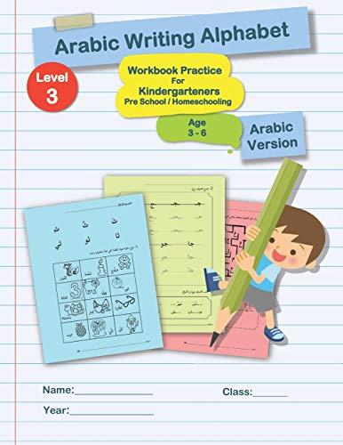 Arabic Writing Alphabet: Workbook Practice For Kindergarteners Pre School Homeschooling: Age 3 to 6 - LEVEL 3 - ARABIC VERSION (arabic alphabet for kids)