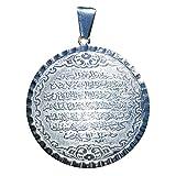 Round Silver Shiny Finish Style Legible Ayat-kursi Quran Pendant w/ Diamond-cut Edge Muslim Jewelry