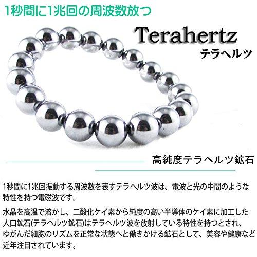 [해외]고 순도 테라 헤르츠 팔찌를 염가 입 하! 고품질의 테라 헤르츠 광 팔찌 파워 스톤 【 약 12mm× 17 곡 】 1 책 / High purity terahertz bracelet is in full stock. High Quality Terahertz Ore Bracelet Power Stone [Approx. 12mm x 17 tablet
