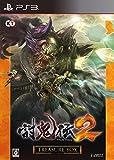 討鬼伝2 TREASURE BOX [PS3]