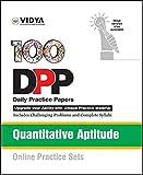 50 Practice Sets Mathematics Quantitative Aptitude