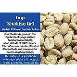Guji Shakiso Gr1 - Unroasted Washed Ethiopian Coffee (1 Kg / 2.2 Lbs)