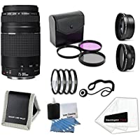 Canon EF 75-300mm f/4-5.6 III Telephoto Zoom Lens with Ultimate Professional Camera Accessory Bundle(Mega Kit)