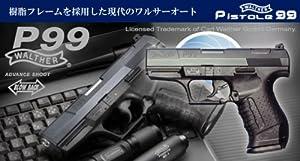 マルゼン/ワルサーP99ブラック
