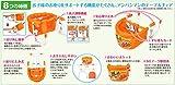 Anpanman Table Chair (Japan Import)