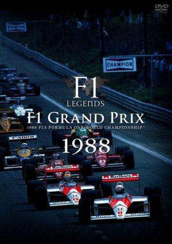 F1 LEGENDS「F1 Grand Prix 1988」 [DVD] B000RYWLFQ