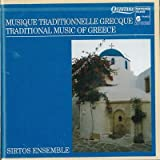 Traditional Music of Greece [Music CD]