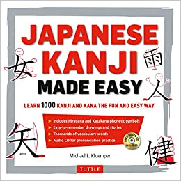 japanese kanji made easy michael l kluemper 本 通販 amazon