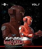 Super Robot Red Baron - Vol.7 [Japan BD] HUM-298