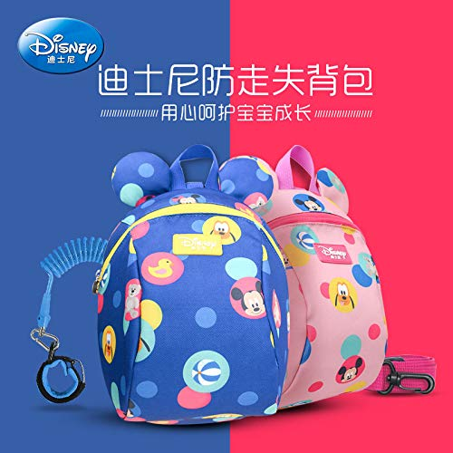 t:mon Disney Children Anti-Lost Anti Lost Baby Backpack Leash Shengan Whole Rope Anti Lost Infants and Nursery School Bag