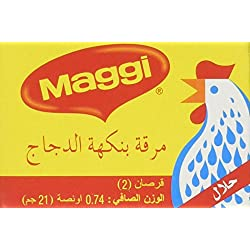 Maggi Chicken Stock, HALAL, CASE 21g(2 cubes)x24pk