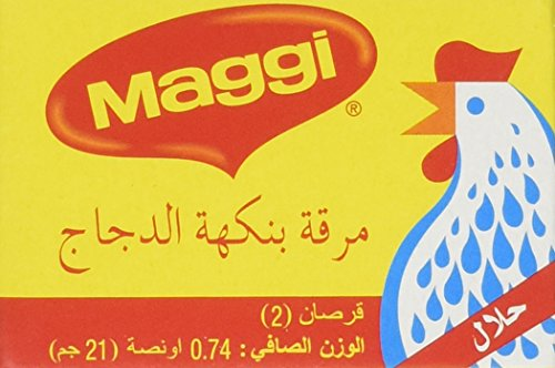 maggi-chicken-stock-halal-case-21g2-cubesx24pk