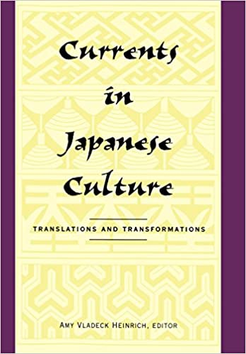 japanese culture essay sample