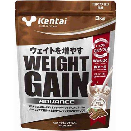 【健康体力研究所 (Kentai)】 ウエイトゲインアドバンス(ミルクチョコ風味) 3kg B0017RNGVK