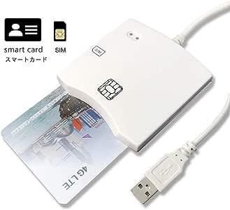 Amazon.com: EMV SIM eID Smart Chip Card Reader Writer ...