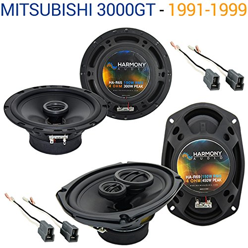 Mitsubishi 3000GT 1991-1999 OEM Speaker Replacement Harmony R65 R69 Package - 3000gt Replacement